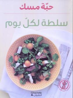 les douceurs du ramadan cuisine des religions