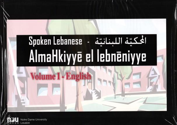 Spoken Lebanese Vol.1 English
