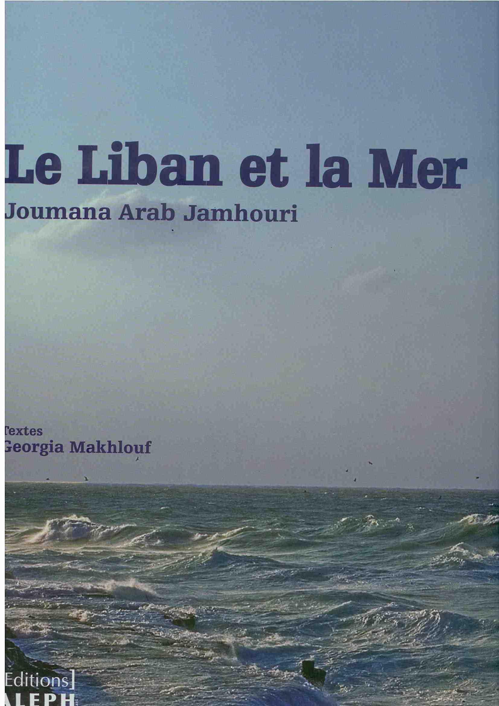 Le Liban Et La Mer