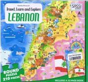 Travel, learn and explore Lebanon