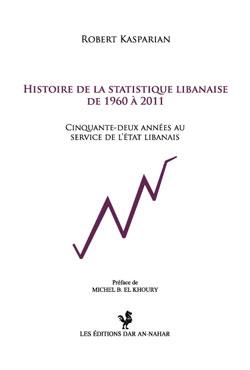 Histoire de la statistique libanaise de 1960 à 2011