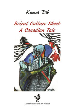 Beirut Culture Shock